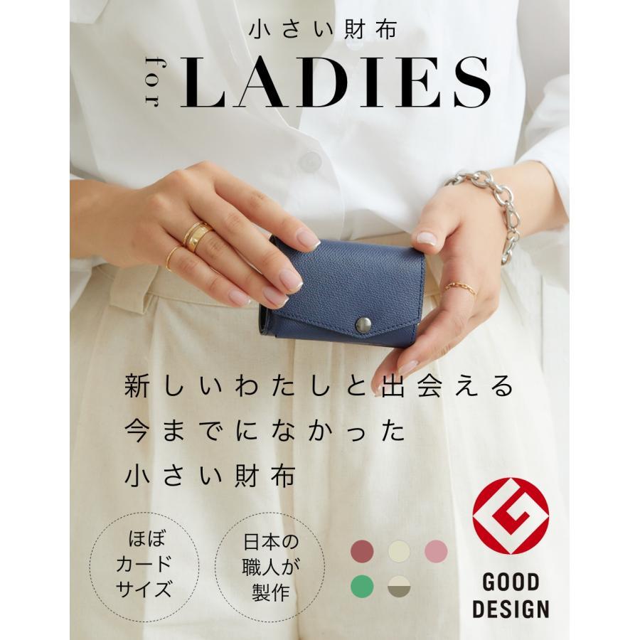 95a491bb8d01 小さい財布 abrAsus(アブラサス)レディース 三つ折革財布 :C0301x ...