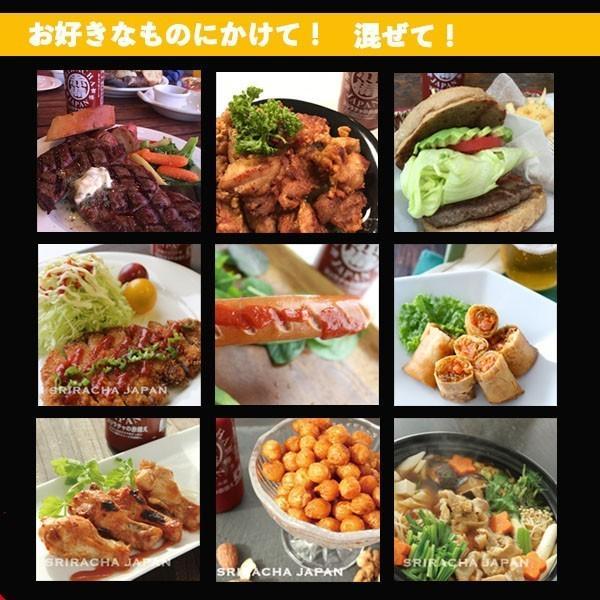 スリラチャの赤備え 1ケース 12本 sriracha-japan-shop 02