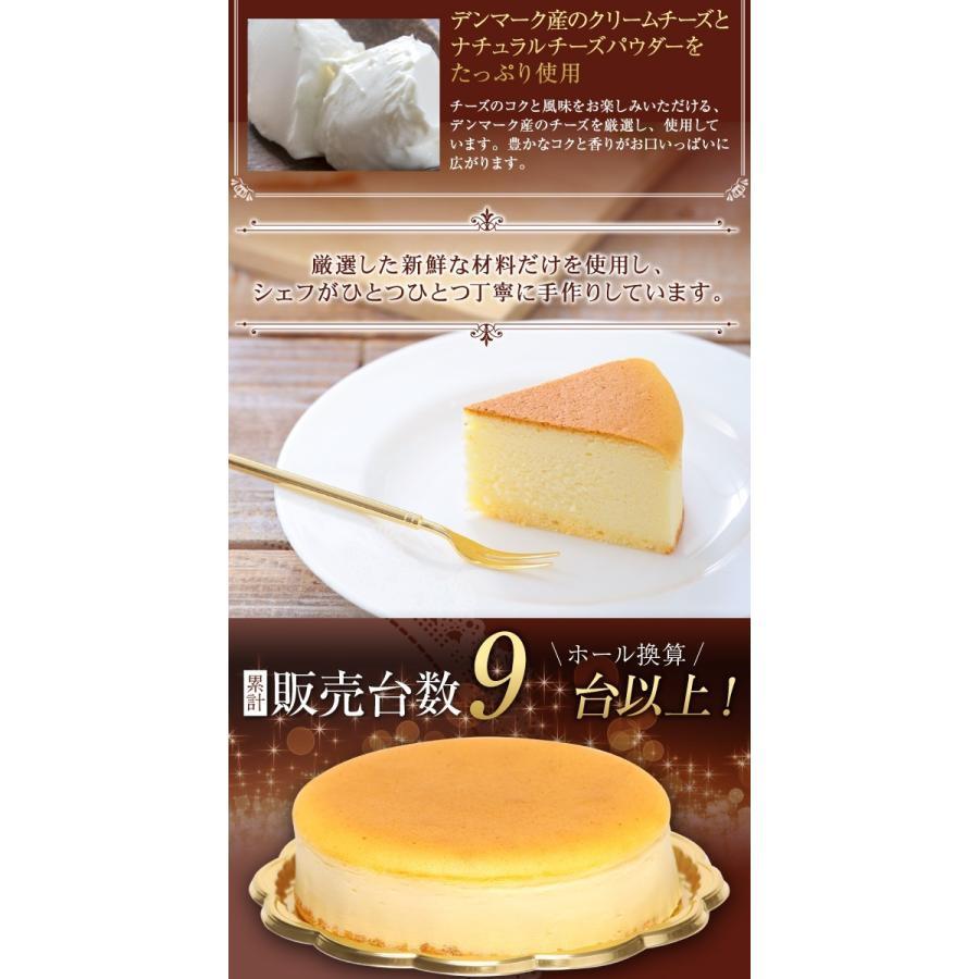 チーズケーキ 6号 誕生日ケーキ バースデーケーキ (凍)スフレチーズケーキ 誕生日プレゼント スイーツ 誕生日 ギフト プレゼント srr-shop 02