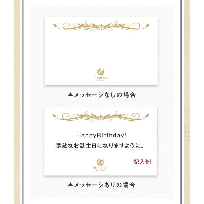 バースデーケーキ 誕生日ケーキ チョコレートケーキ 送料無料 冷蔵便(冷) 誕生日プレゼント ボヌール・カレ チョコレート 誕生日 ケーキ|srr-shop|19