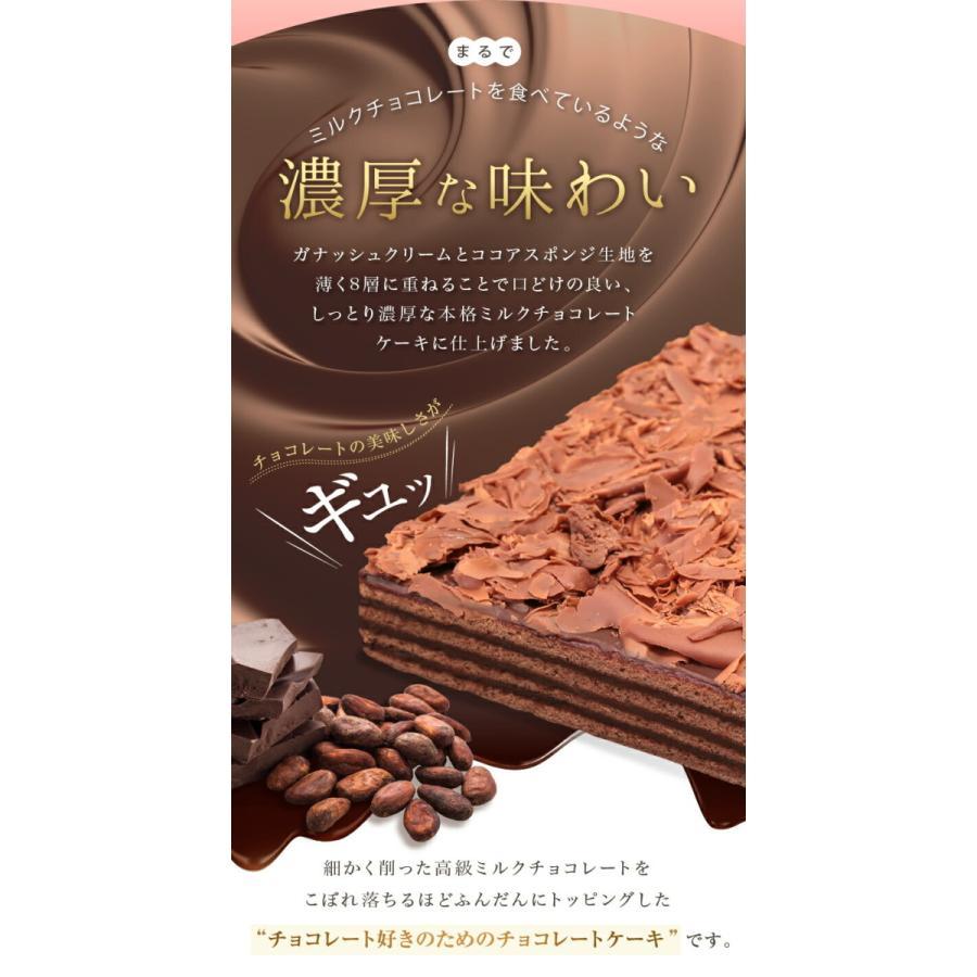 バースデーケーキ 誕生日ケーキ チョコレートケーキ 送料無料 冷蔵便(冷) 誕生日プレゼント ボヌール・カレ チョコレート 誕生日 ケーキ|srr-shop|03