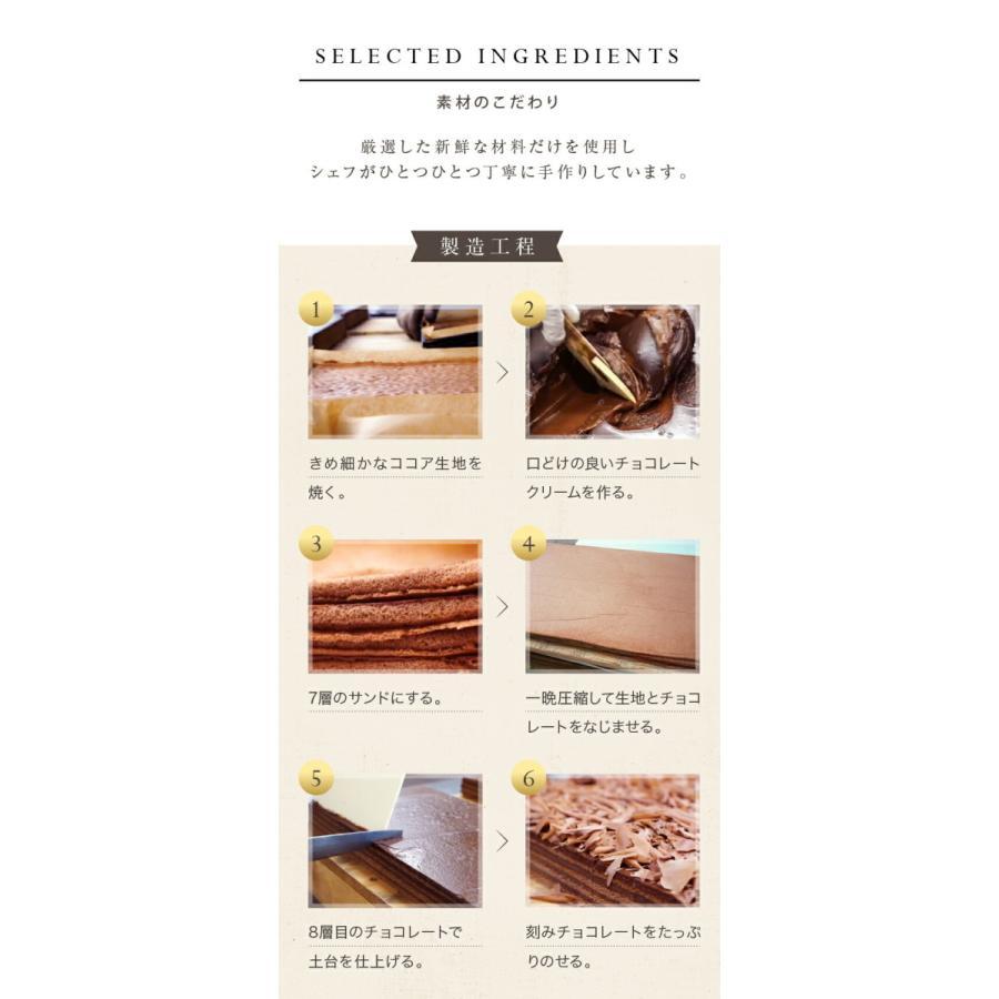 バースデーケーキ 誕生日ケーキ チョコレートケーキ 送料無料 冷蔵便(冷) 誕生日プレゼント ボヌール・カレ チョコレート 誕生日 ケーキ|srr-shop|04