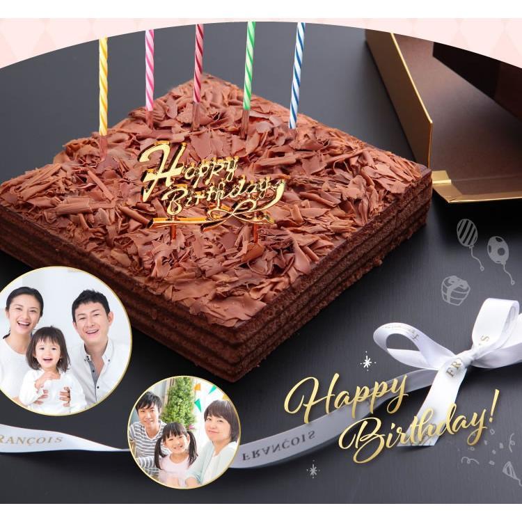 バースデーケーキ 誕生日ケーキ チョコレートケーキ 送料無料 冷蔵便(冷) 誕生日プレゼント ボヌール・カレ チョコレート 誕生日 ケーキ|srr-shop|10