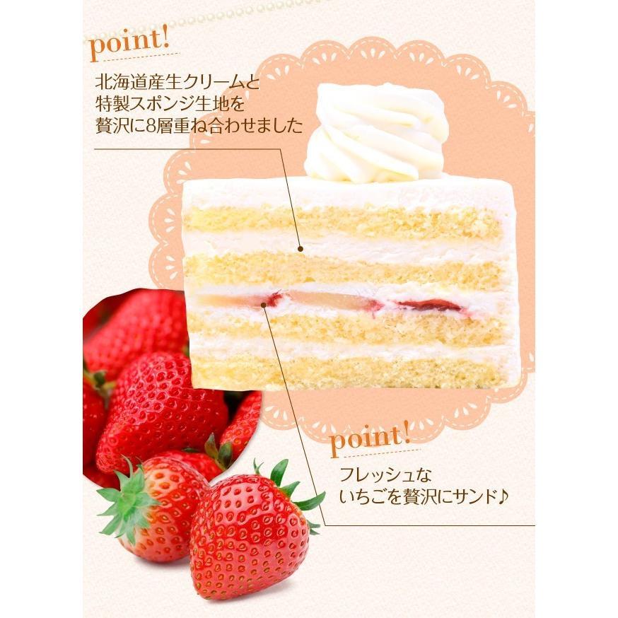 誕生日ケーキ バースデーケーキ 生クリーム デコレーションケーキ 5号 子供(凍)いちご 生クリーム ケーキ 誕生日 バースデー 洋菓子 srr-shop 03