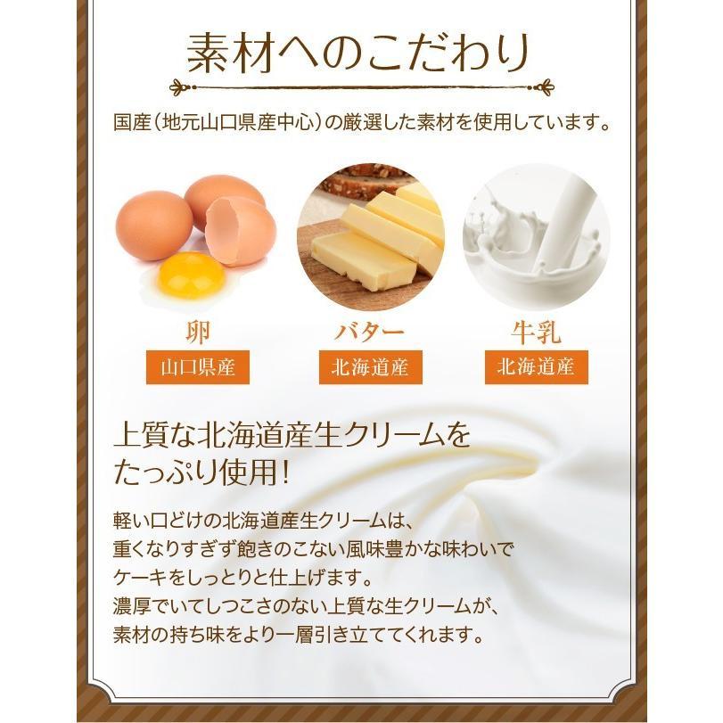 誕生日ケーキ バースデーケーキ 生クリーム デコレーションケーキ 5号 子供(凍)いちご 生クリーム ケーキ 誕生日 バースデー 洋菓子 srr-shop 09
