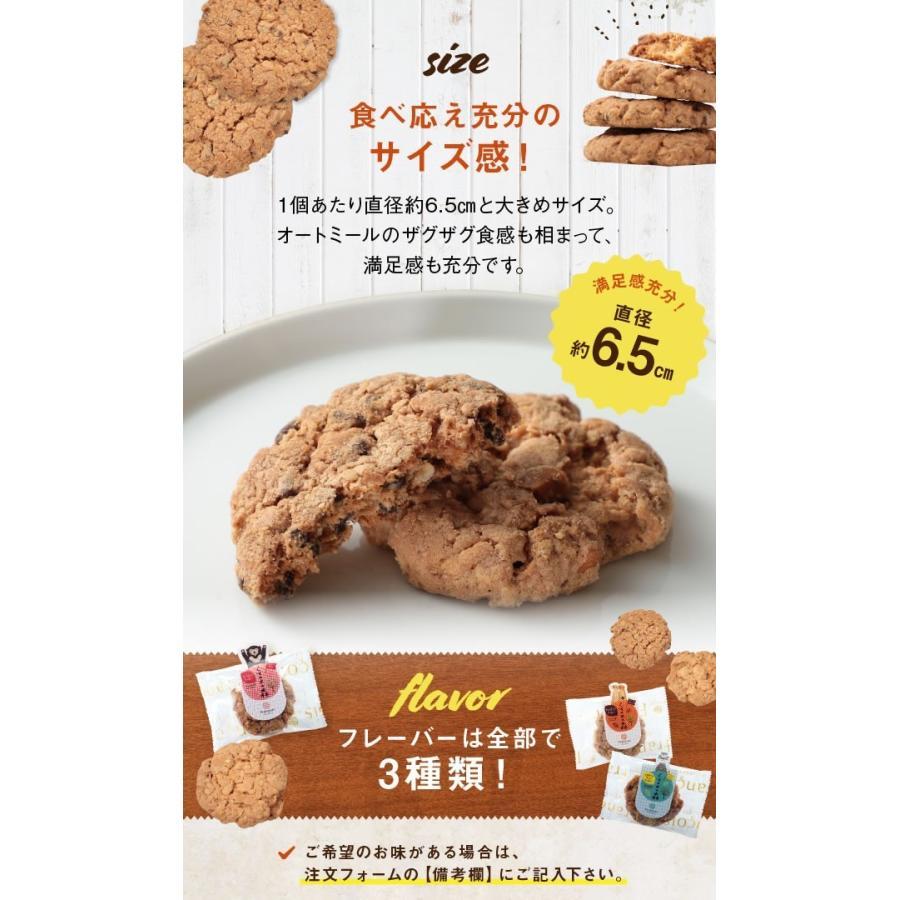 クッキー 12個入 ギフト クッキー詰め合わせ 内祝い お返し 出産 お菓子 結婚 出産内祝い おしゃれ のし srr-shop 04