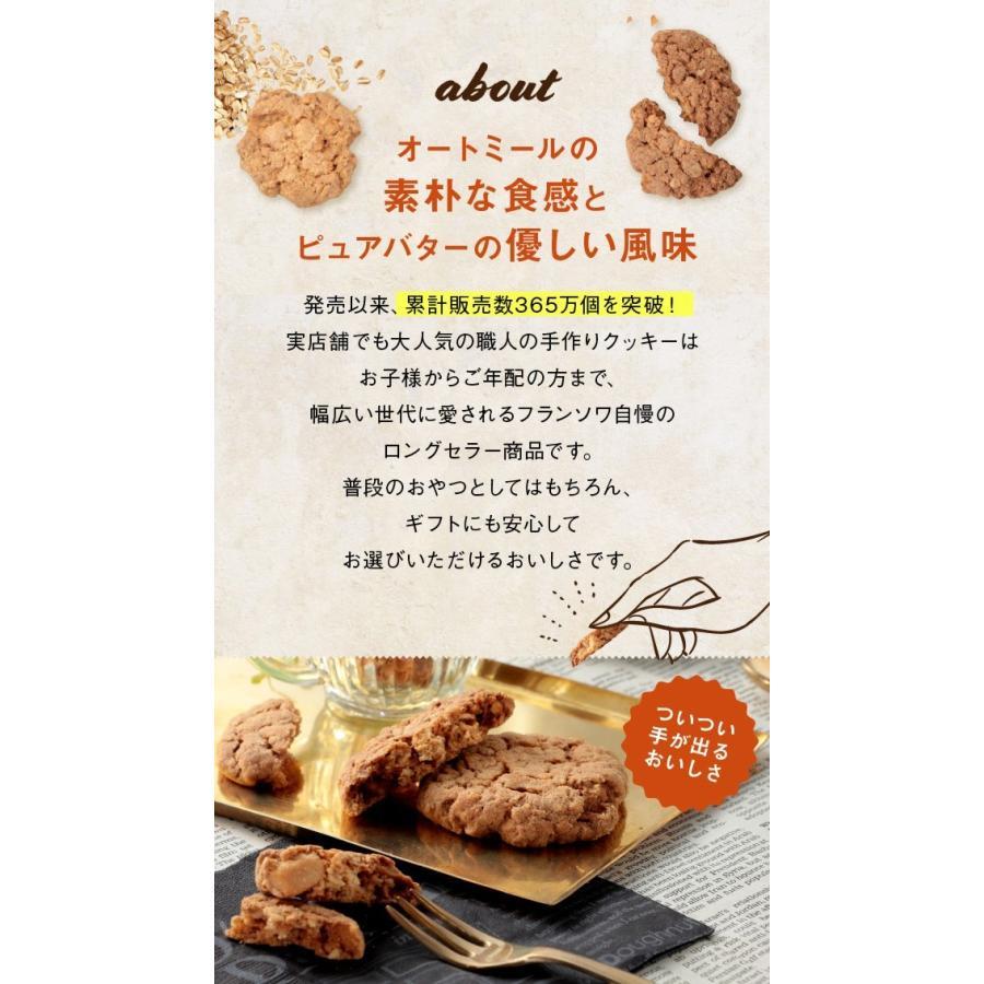クッキー 単品 プチギフト 退職 お菓子 個包装 焼き菓子 結婚式 プレゼント|srr-shop|02