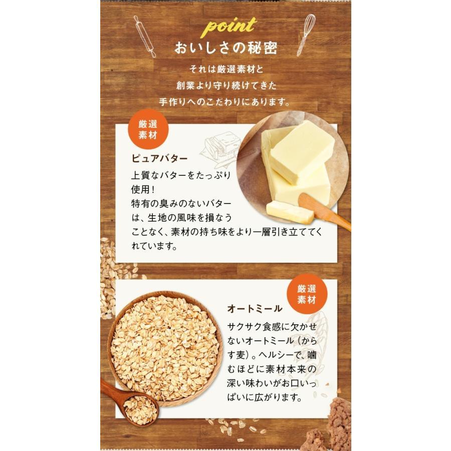 クッキー 単品 プチギフト 退職 お菓子 個包装 焼き菓子 結婚式 プレゼント|srr-shop|03