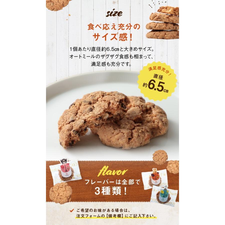 クッキー 単品 プチギフト 退職 お菓子 個包装 焼き菓子 結婚式 プレゼント|srr-shop|04