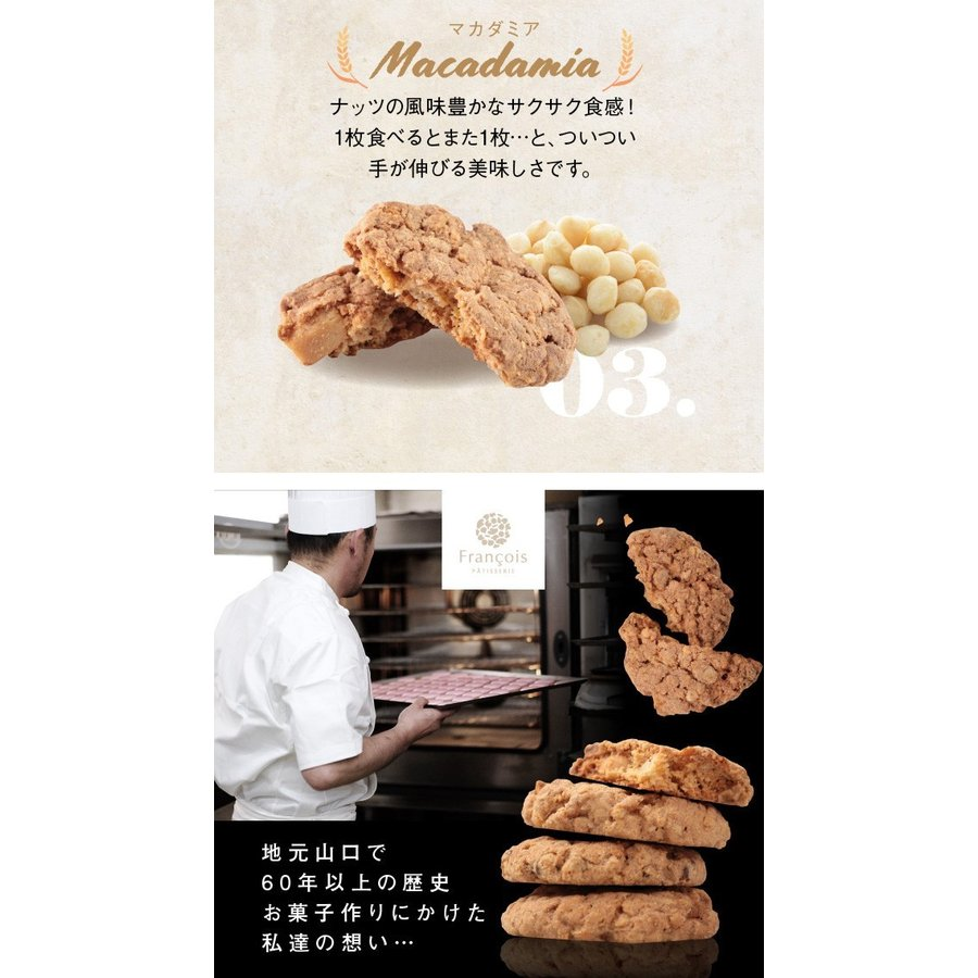 クッキー 単品 プチギフト 退職 お菓子 個包装 焼き菓子 結婚式 プレゼント|srr-shop|06