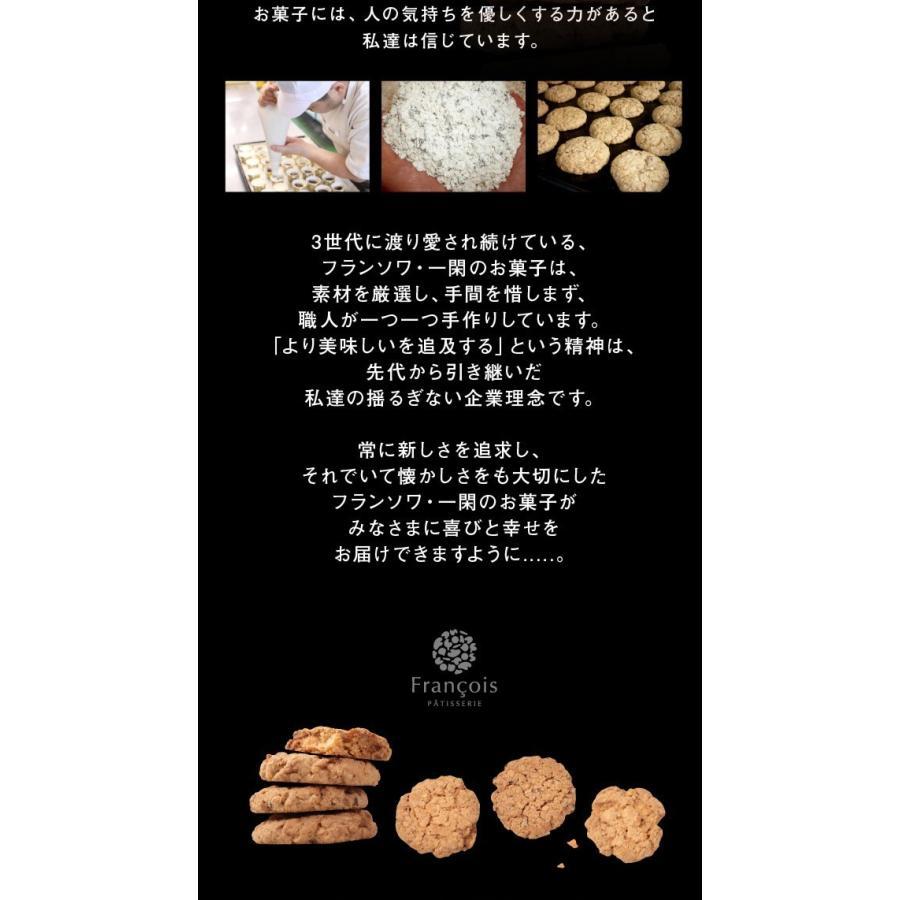 クッキー 単品 プチギフト 退職 お菓子 個包装 焼き菓子 結婚式 プレゼント|srr-shop|07