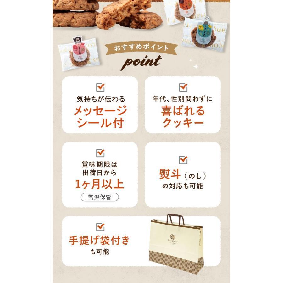 プチギフト クッキー 40個入 お菓子 ギフト クッキー詰め合わせ 産休 プレゼント 職場 プチギフト 退職 お菓子 挨拶 おしゃれ お世話になりました 感謝 mk40|srr-shop|15