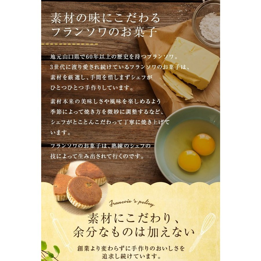 マドレーヌ 単品 1個 プチギフト お菓子 srr-shop 02