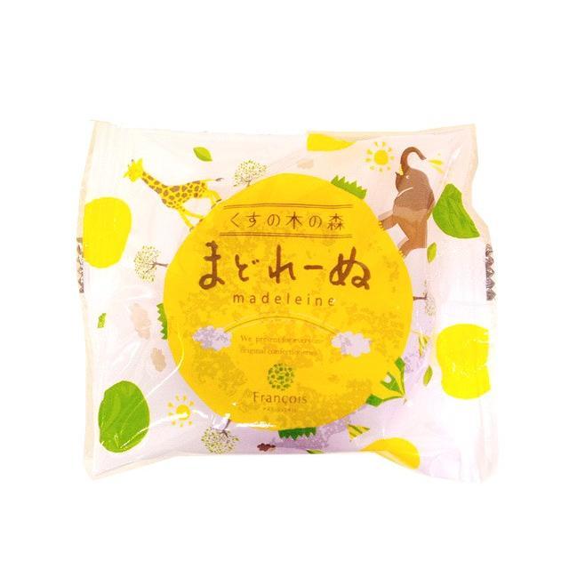 マドレーヌ 単品 1個 プチギフト お菓子 srr-shop 03