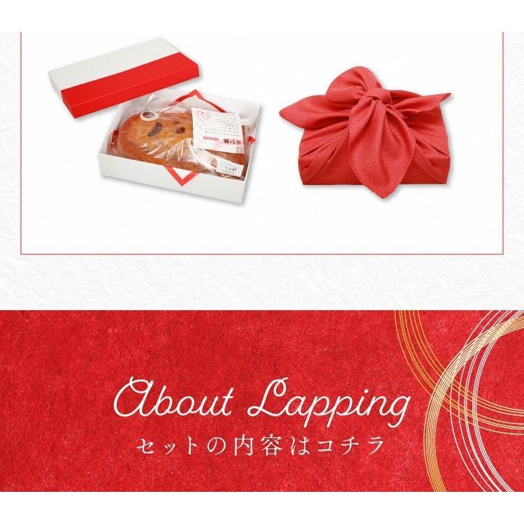 めで鯛 アップルパイ 風呂敷包み 誕生日プレゼント (冷) 還暦祝い 内祝い 誕生日 お菓子 ギフト お祝い 結婚記念日 スイーツ プレゼント|srr-shop|17