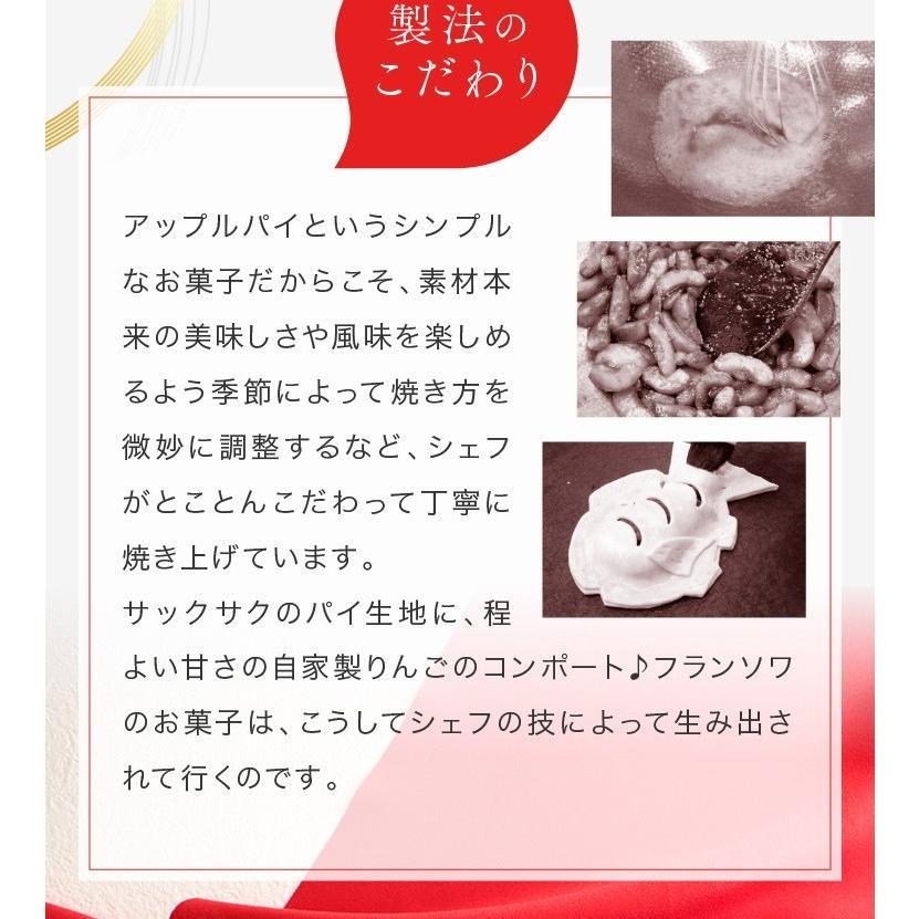 めで鯛 アップルパイ 風呂敷包み 誕生日プレゼント (冷) 還暦祝い 内祝い 誕生日 お菓子 ギフト お祝い 結婚記念日 スイーツ プレゼント|srr-shop|06
