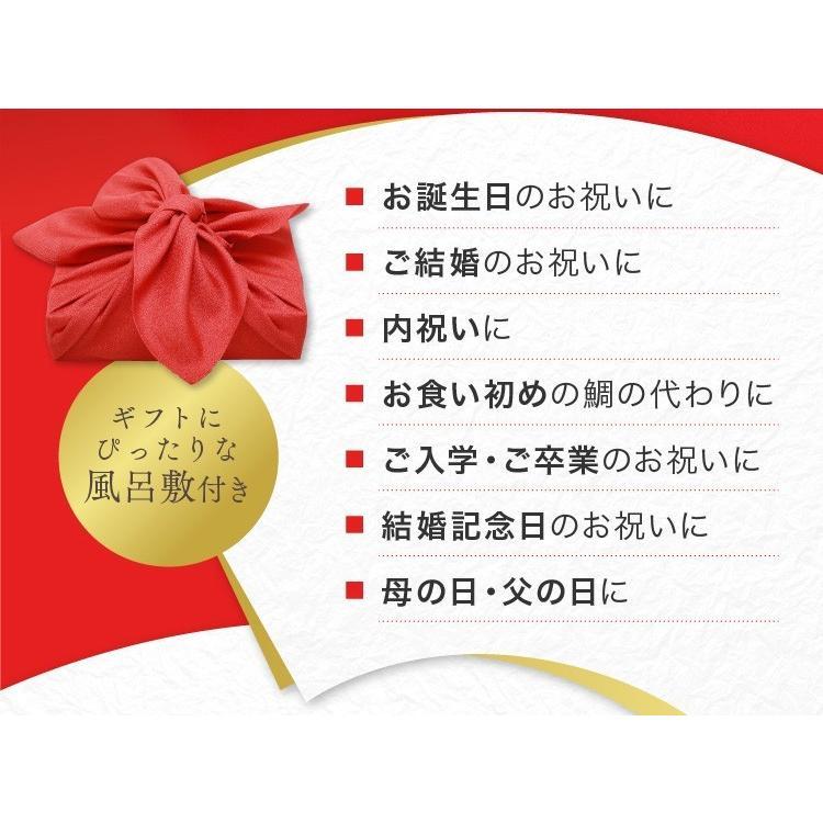 めで鯛 アップルパイ 風呂敷包み 誕生日プレゼント (冷) 還暦祝い 内祝い 誕生日 お菓子 ギフト お祝い 結婚記念日 スイーツ プレゼント|srr-shop|08