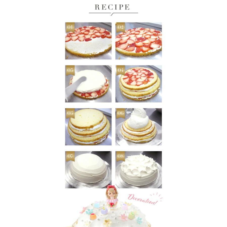 プリンセスケーキ バースデーケーキ 誕生日ケーキ スイーツ 7号(凍)ギフト 生クリーム 誕生日プレゼント 誕生日 ケーキ|srr-shop|07