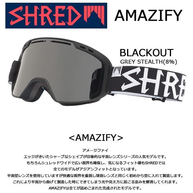 ゴーグル スノーゴーグルSH赤 シュレッド AMAZIFY アメージファイ ダブルレンズ 平面レンズ ヘルメット対応 くもり止め