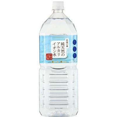 純天然アルカリイオン水 金城の華 2L 8本入り/箱 送料無料|ss-miyabi-store