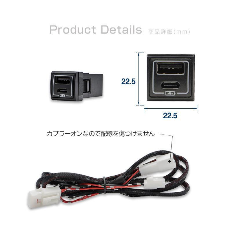 トヨタ ダイハツ 車専用 1ポートUSB増設 Dタイプ QC3.0認証 急速充電 スイッチパネル サービスホール シェアスタイル ss-style8 08