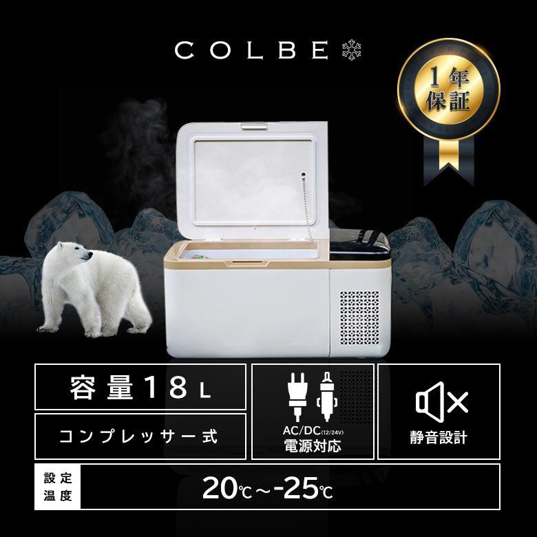 車載冷凍冷蔵庫 20℃〜-25℃ AC/DC ポータブル クーラーボックス 保冷 保温 アウトドア 家庭用 12v 24v 1年保証 シェアスタイル ss-style8 02