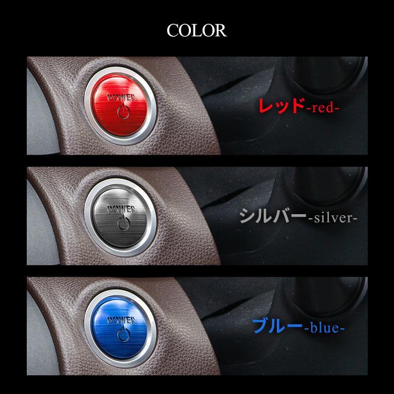 トヨタ ハイブリッド車 汎用 エンジンスターターカバー 1p プッシュスタートカバー スタートボタン シェアスタイル ss-style8 03