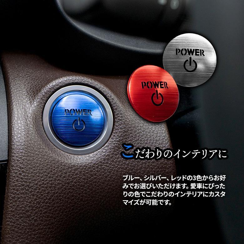 トヨタ ハイブリッド車 汎用 エンジンスターターカバー 1p プッシュスタートカバー スタートボタン シェアスタイル ss-style8 05
