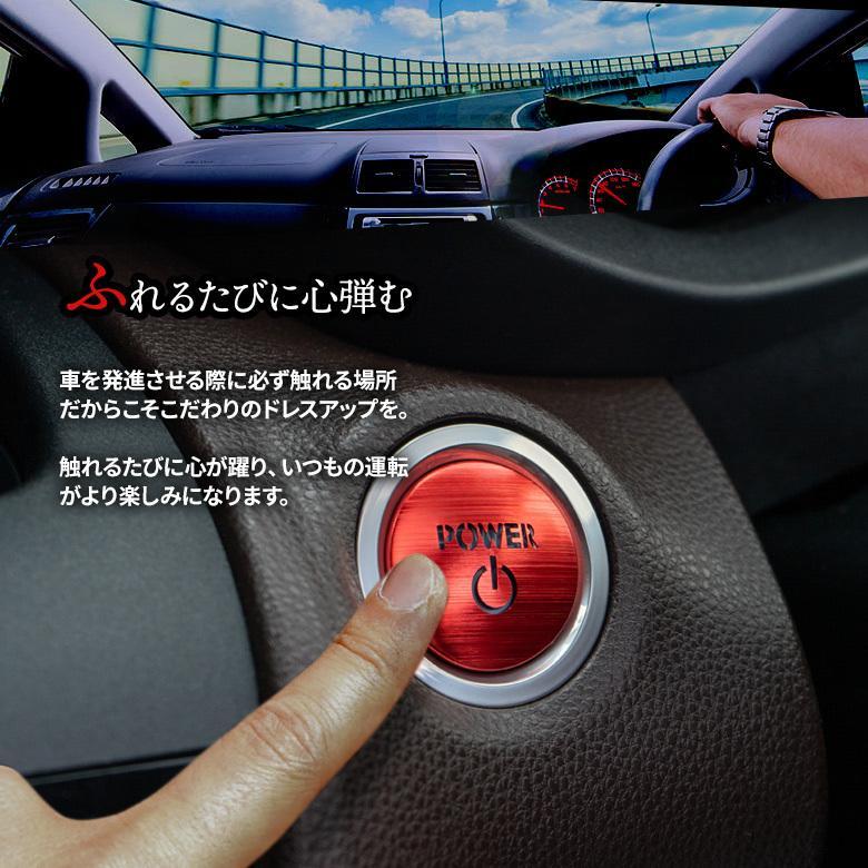 トヨタ ハイブリッド車 汎用 エンジンスターターカバー 1p プッシュスタートカバー スタートボタン シェアスタイル ss-style8 06