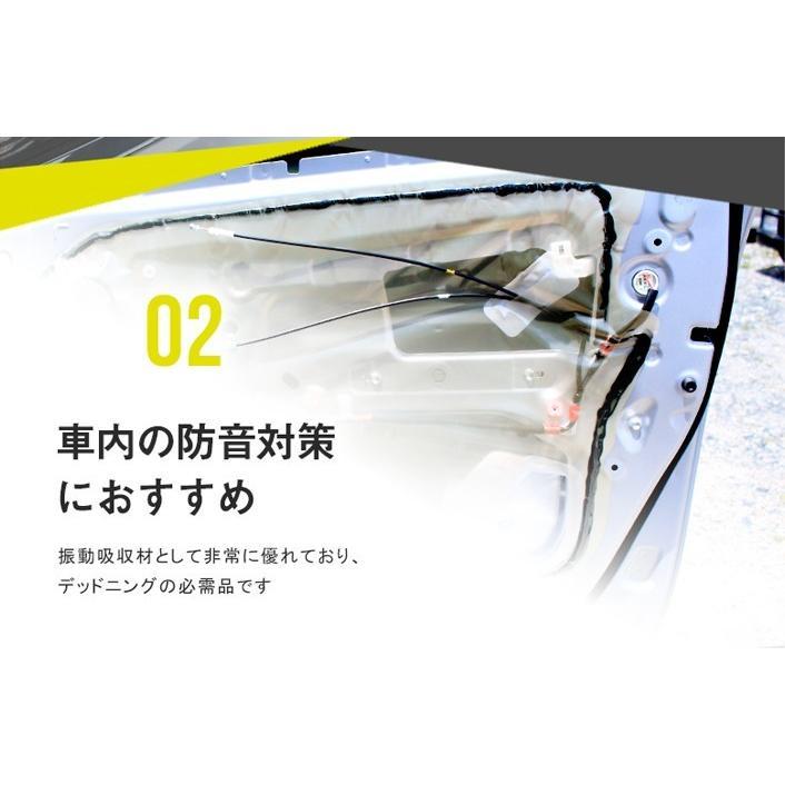 ブチルゴム シーリング材 防水対策 デッドニング  4m 取り扱いやすい人気のブチルゴム ブチルテープをお探しの方にも バルブの防水補強 プロ仕様 シェアスタイル|ss-style8|04