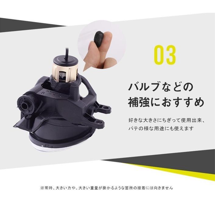 ブチルゴム シーリング材 防水対策 デッドニング  4m 取り扱いやすい人気のブチルゴム ブチルテープをお探しの方にも バルブの防水補強 プロ仕様 シェアスタイル|ss-style8|05