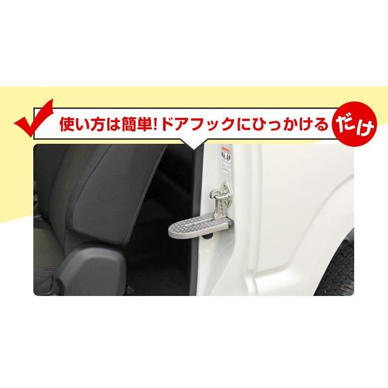 汎用ドアステップ 昇降ペダル 簡易 踏み台 ステップ カーペダル クライミングペダル シルバー シェアスタイル|ss-style8|04