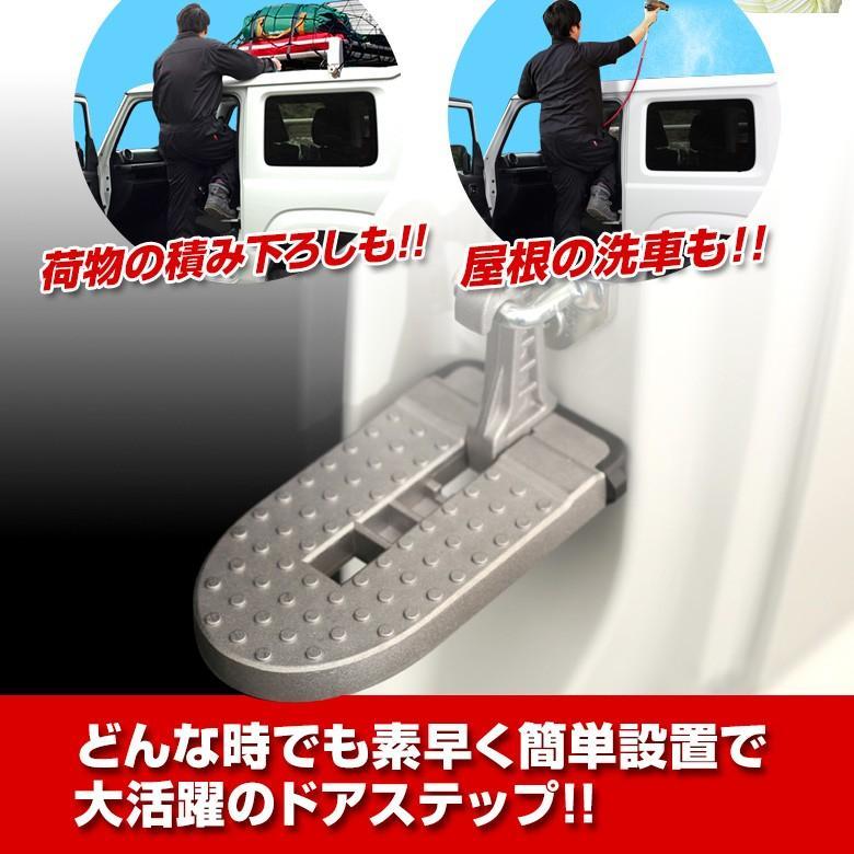 汎用ドアステップ 昇降ペダル 簡易 踏み台 ステップ カーペダル クライミングペダル シルバー シェアスタイル|ss-style8|06