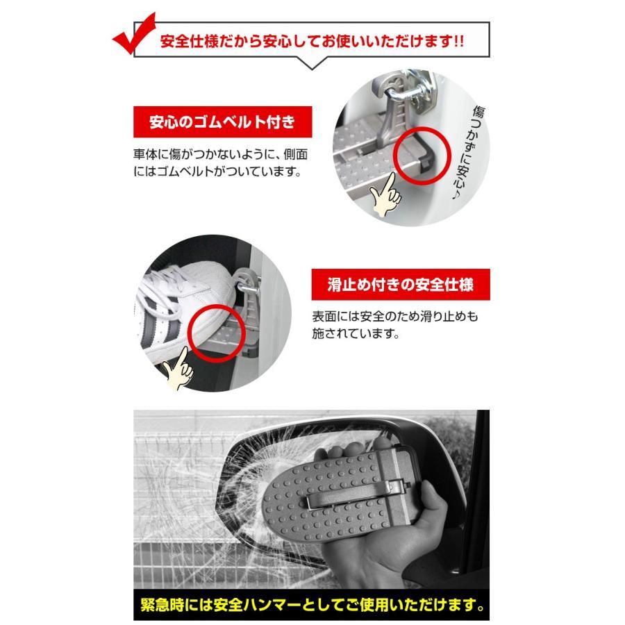 汎用ドアステップ 昇降ペダル 簡易 踏み台 ステップ カーペダル クライミングペダル シルバー シェアスタイル|ss-style8|07