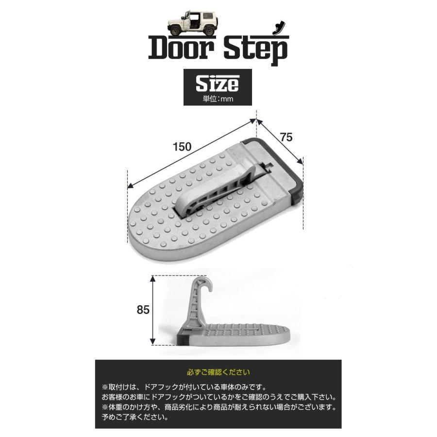 汎用ドアステップ 昇降ペダル 簡易 踏み台 ステップ カーペダル クライミングペダル シルバー シェアスタイル|ss-style8|08