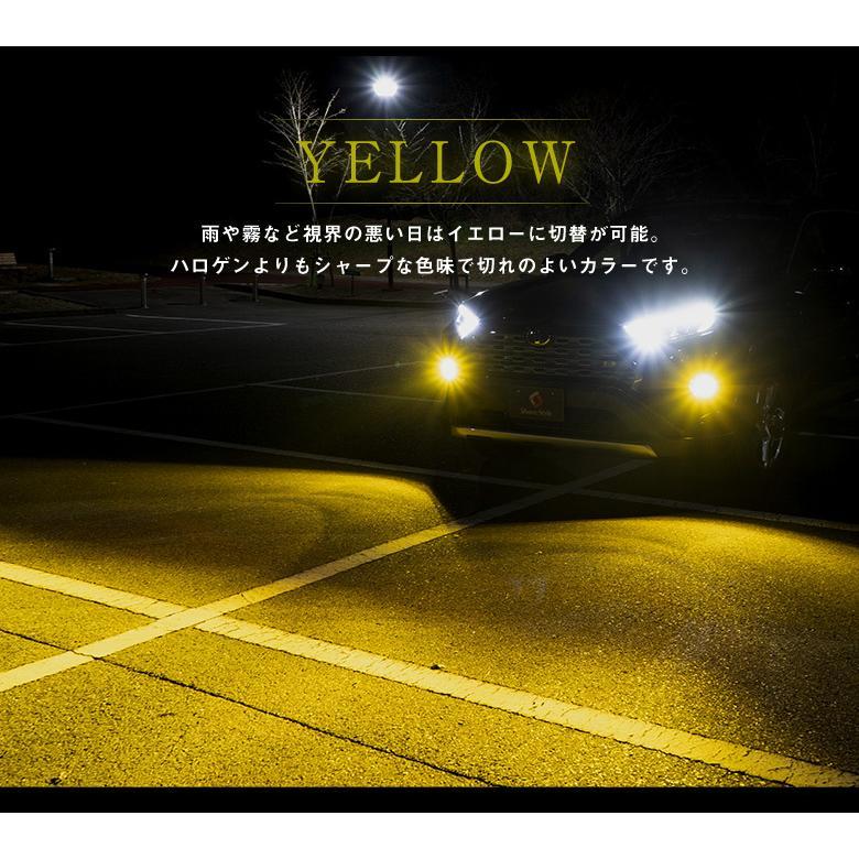2色 フォグランプ 手元切替 イエロー ホワイト 発光 フォグ LED バルブ H8 H11 H16 HB4 シェアスタイル|ss-style8|03