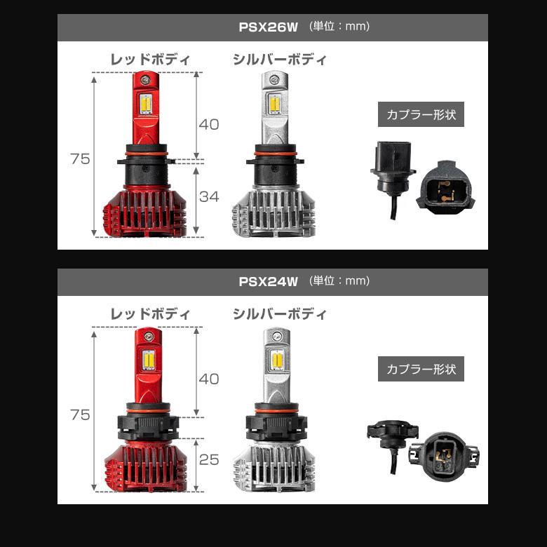 2色 フォグランプ 手元切替 イエロー ホワイト 発光 フォグ LED バルブ H8 H11 H16 HB4 シェアスタイル|ss-style8|05