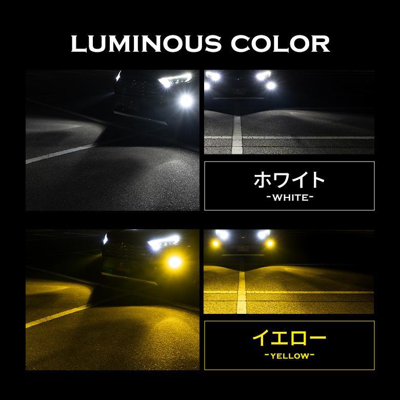 高輝度 LED フォグランプ Zハイパワープレミアムフォグ H8 H11 H16 HB4 シャインゴールド ホワイト LED 1年保証 車検対応 シェアスタイル|ss-style8|02
