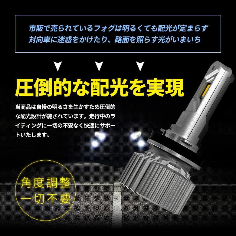 高輝度 LED フォグランプ Zハイパワープレミアムフォグ H8 H11 H16 HB4 シャインゴールド ホワイト LED 1年保証 車検対応 シェアスタイル|ss-style8|10