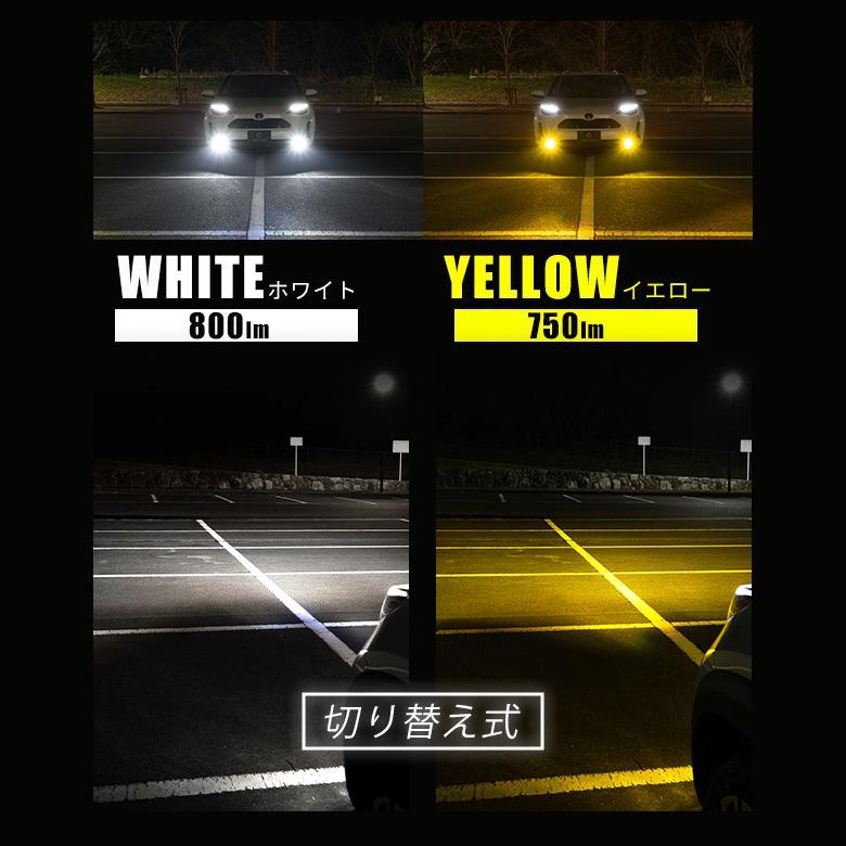 トヨタ最新車両用 高輝度LEDフォグランプ 2色発光 ヤリスクロス カローラ クラウン ハリアー プリウス シェアスタイル ss-style8 02