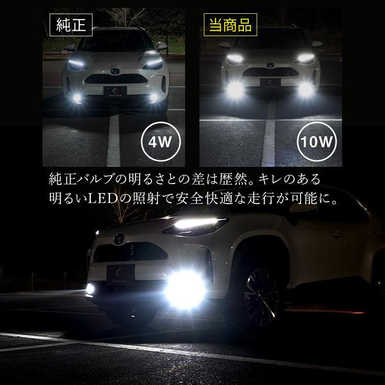 トヨタ最新車両用 高輝度LEDフォグランプ 2色発光 ヤリスクロス カローラ クラウン ハリアー プリウス シェアスタイル ss-style8 07