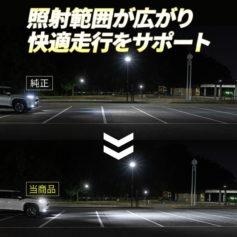 トヨタ最新車両用 高輝度LEDフォグランプ 2色発光 ヤリスクロス カローラ クラウン ハリアー プリウス シェアスタイル ss-style8 08