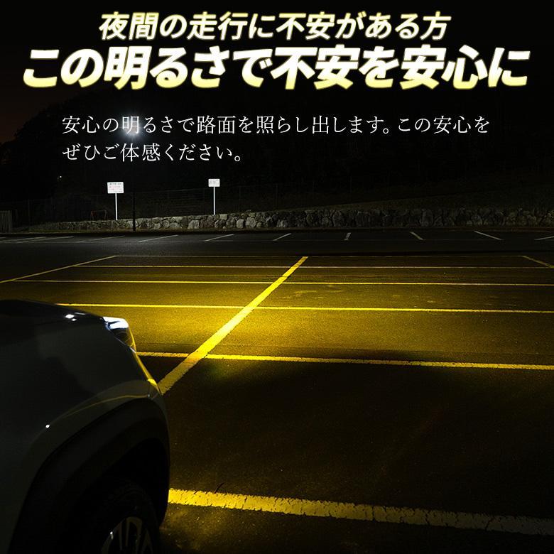 トヨタ最新車両用 高輝度LEDフォグランプ 2色発光 ヤリスクロス カローラ クラウン ハリアー プリウス シェアスタイル ss-style8 10