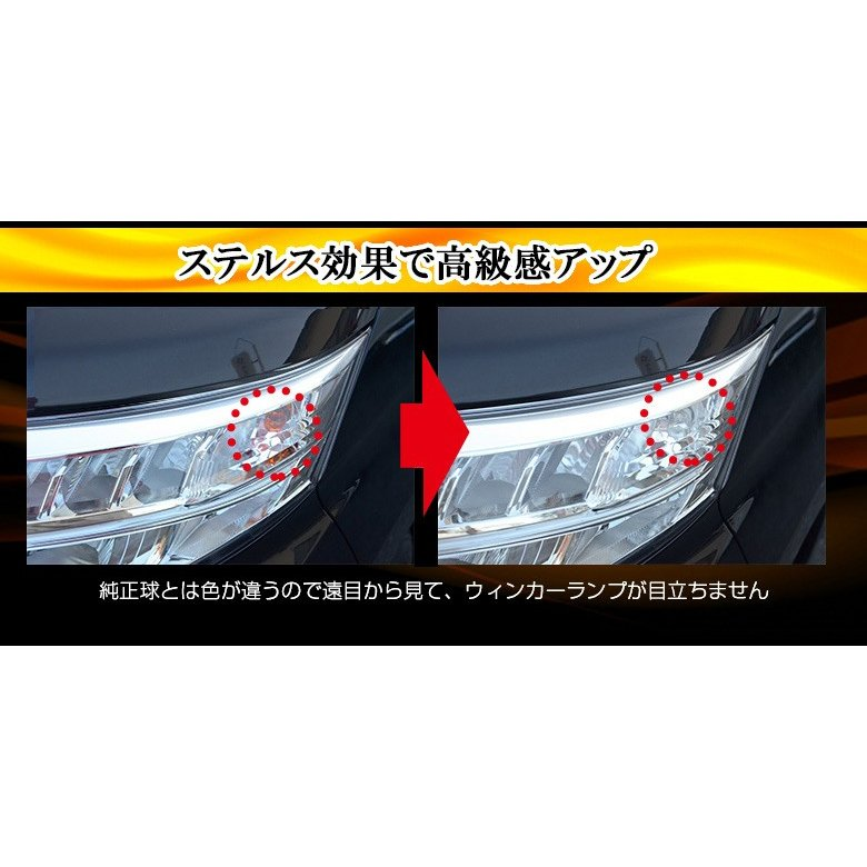 ハイフラ防止機能付きLEDウィンカーバルブ T20 S25 150° led ウィンカー ハイフラ防止 LEDバルブ シェアスタイル|ss-style8|12