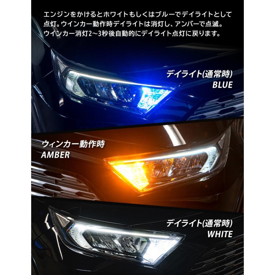 2色切替 ハイフラ抵抗内蔵 デイライト機能付き ウインカーランプ t20 s25 150度 アンバー ホワイト ブルー レッド led ウィンカー シェアスタイル|ss-style8|13