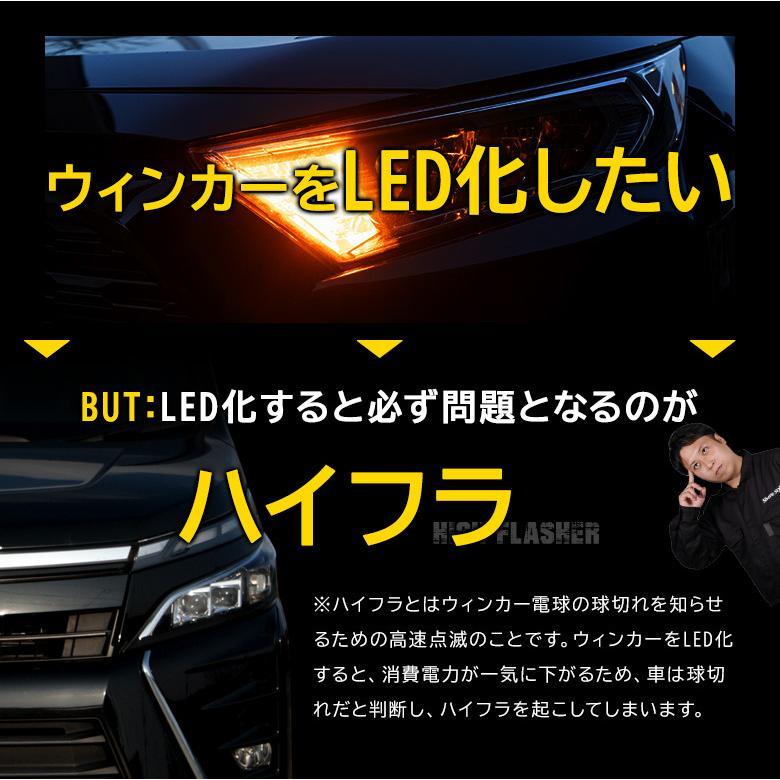 2色切替 ハイフラ抵抗内蔵 デイライト機能付き ウインカーランプ t20 s25 150度 アンバー ホワイト ブルー レッド led ウィンカー シェアスタイル|ss-style8|05