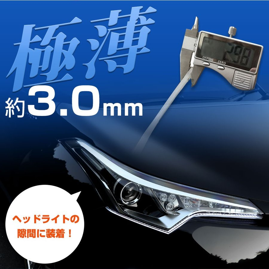 シーケンシャルLEDテープ 流れるウィンカー 60cm 2本1セット シーケンシャルウインカー シェアスタイル|ss-style8|05