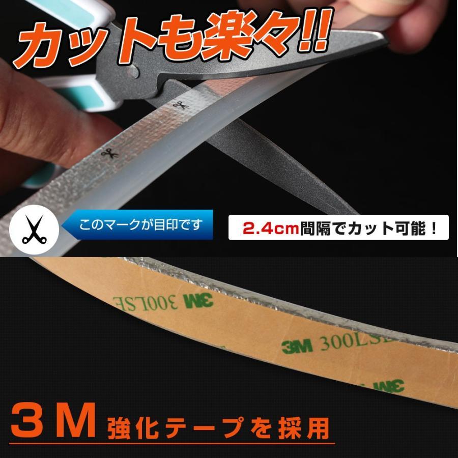 シーケンシャルLEDテープ 流れるウィンカー 60cm 2本1セット シーケンシャルウインカー シェアスタイル|ss-style8|06