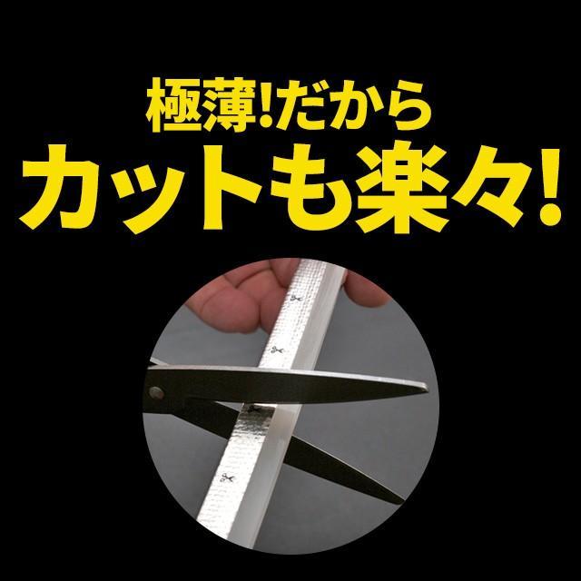 ウインカー専用シーケンシャルLEDテープ 流れる シーケンシャル 極薄 LED シーケンシャルテープ ウィンカー シェアスタイル ss-style8 12
