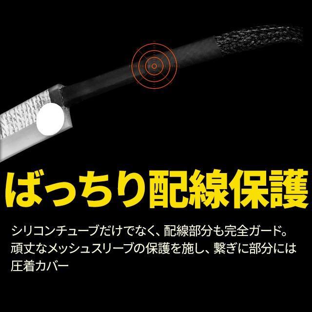 ウインカー専用シーケンシャルLEDテープ 流れる シーケンシャル 極薄 LED シーケンシャルテープ ウィンカー シェアスタイル ss-style8 15